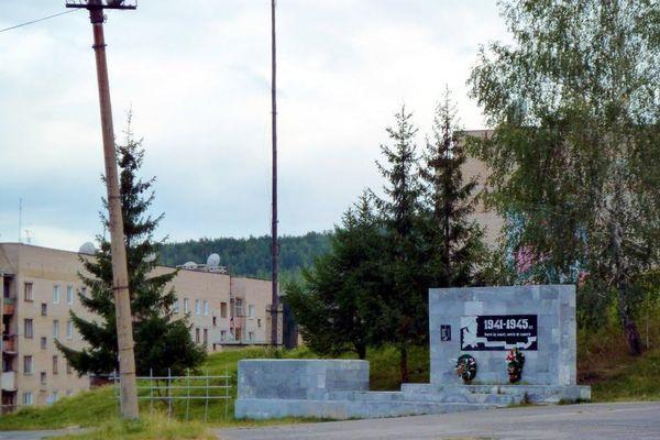 Вишневогорск. Памятник ВОВ. Автор: Владимир А. Довгань.