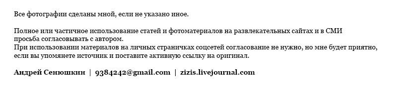 http://zizis.livejournal.com