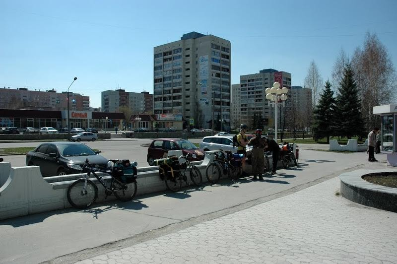 фото город кыштым челябинская область