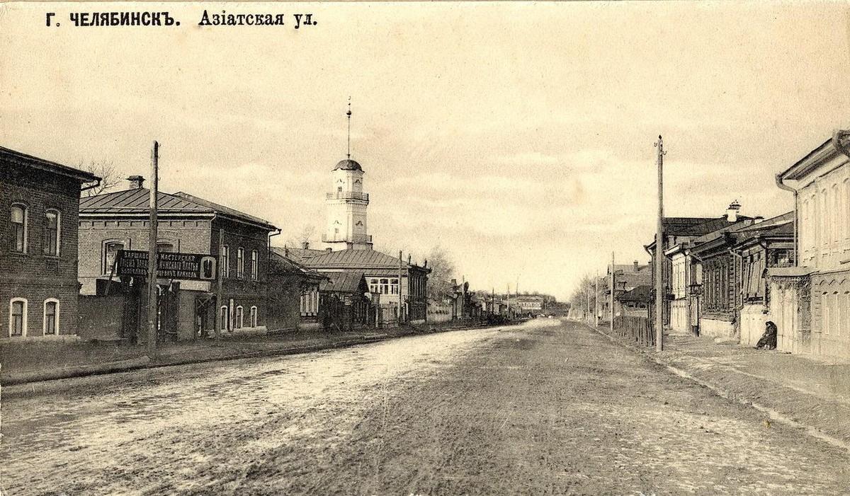Азиатская улица