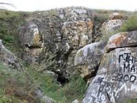 Авдотьинская пещера