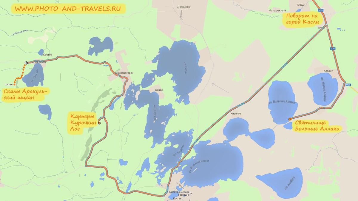 1 Тур выходного дня на автомобиле к достопримечательностям Челябинской области из Екатеринбурга. Карта маршрута со схемой расположения интересных мест.