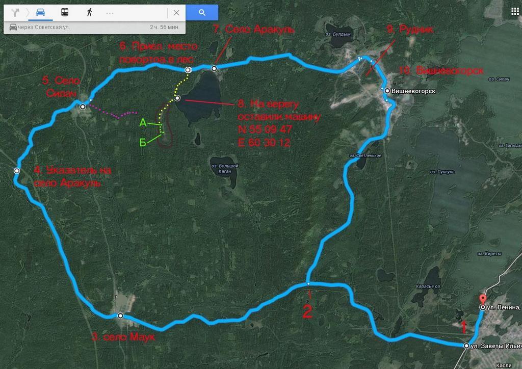 14. Схема маршрута поездки на Аракульский шихан. Как добраться до скал.