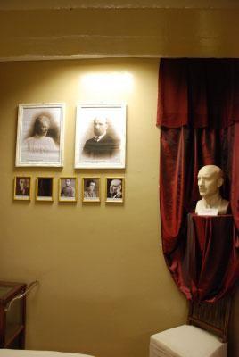 Музей С.А. Герасимова