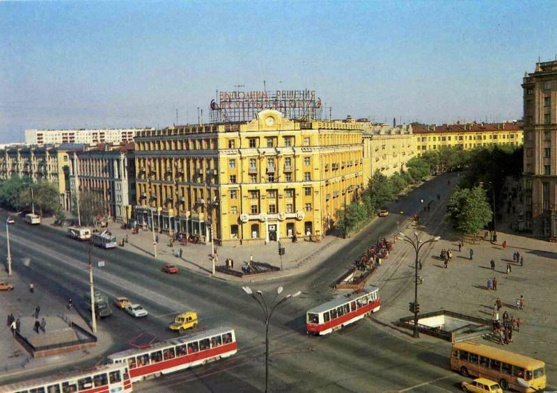 Челябинск. Центр города. Фото В. Иванова, 1984 год.