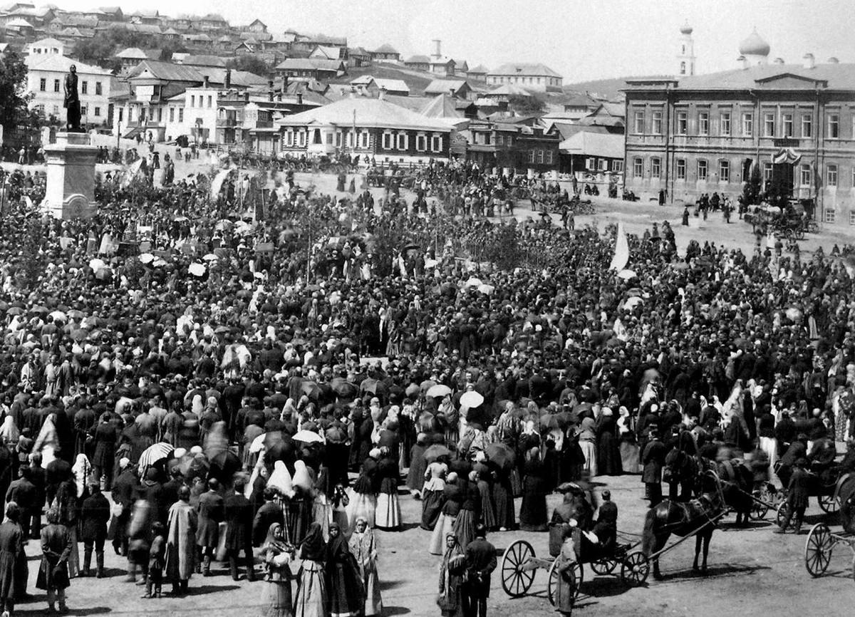 1891 г. Открытие памятника Александру II.