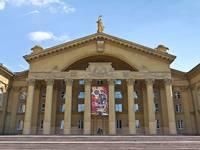 Дворец культуры Челябинского металлургического комбината (Дворец Металлургов)