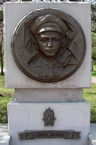 Гриша Акопян