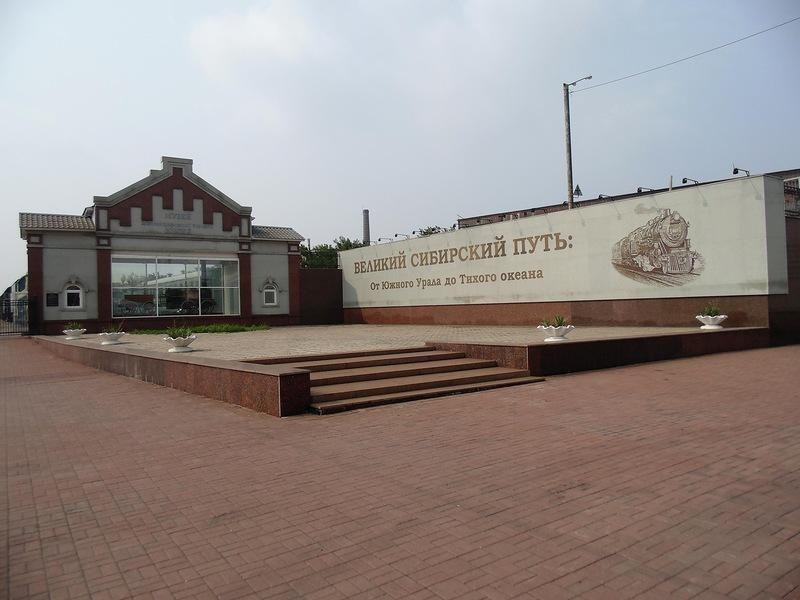 Музей ЮУЖД