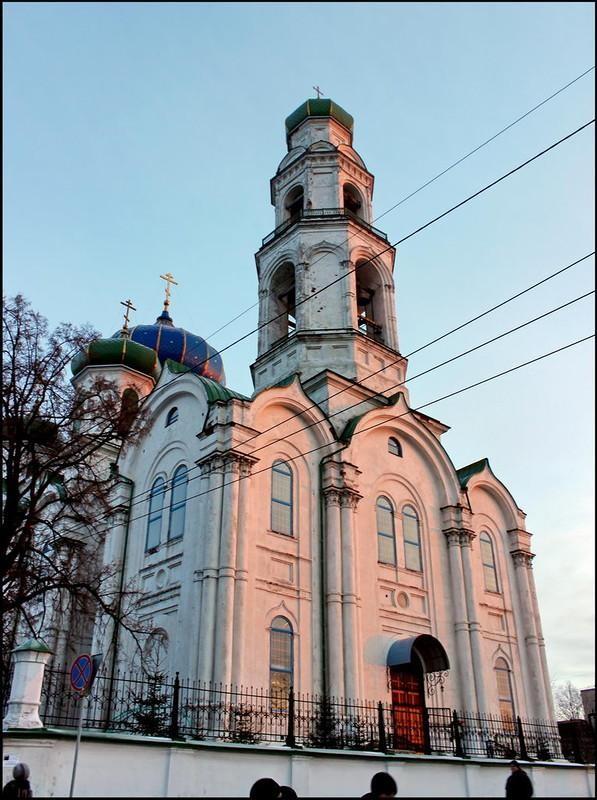 Кыштым 9066 Христорождественский собор