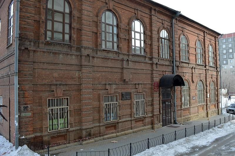 Центральная детская школа искусств