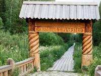 Начало туристической тропы на вершину Зюраткуля. Автор: zizis.