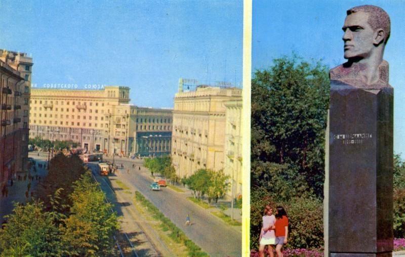 Челябинск. Ул. им. Цвиллинга. Фото Б. Погорелого, 1974 год.