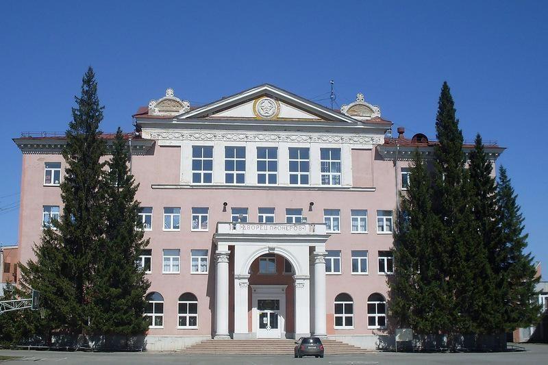 Дворец пионеров и школьников имени Н.К.Крупской