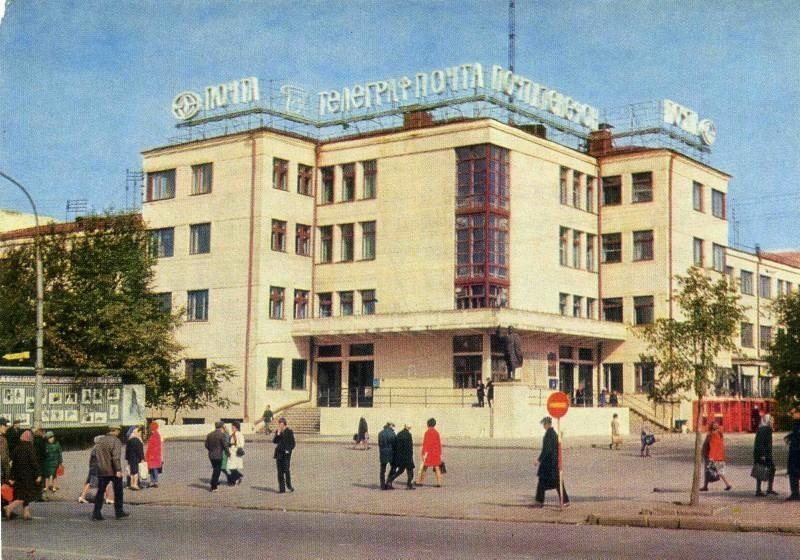 Челябинск. Почтамт. фото К. Волкова. 1973 год.