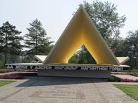 """Памятник """"Первая палатка"""" 2. Автор: silvish"""