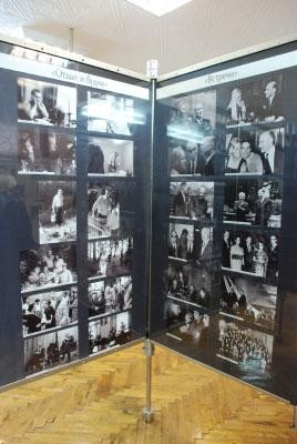 В музее С.А. Герасимова