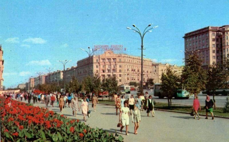 Челябинск. Проспект им. Ленина, фото Б. Погорелого, 1974 год.