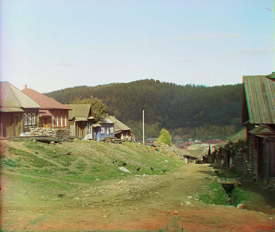Вид в городе Златоусте