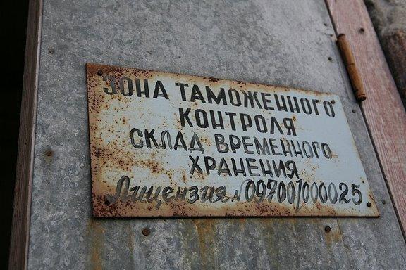 63.55 КБ