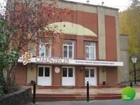 Златоустовский городской театр «Омнибус»