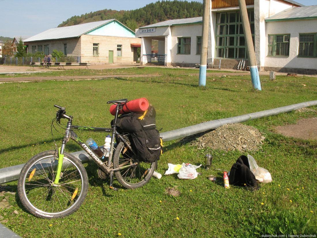 Ж/д станция Инзер. Отчет о путешествии на велосипеде в одиночку по Уралу