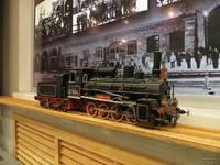 Музей истории Южно-Уральской железной дороги