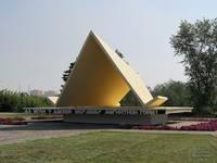 """Памятник """"Первая палатка"""". Автор: silvish"""