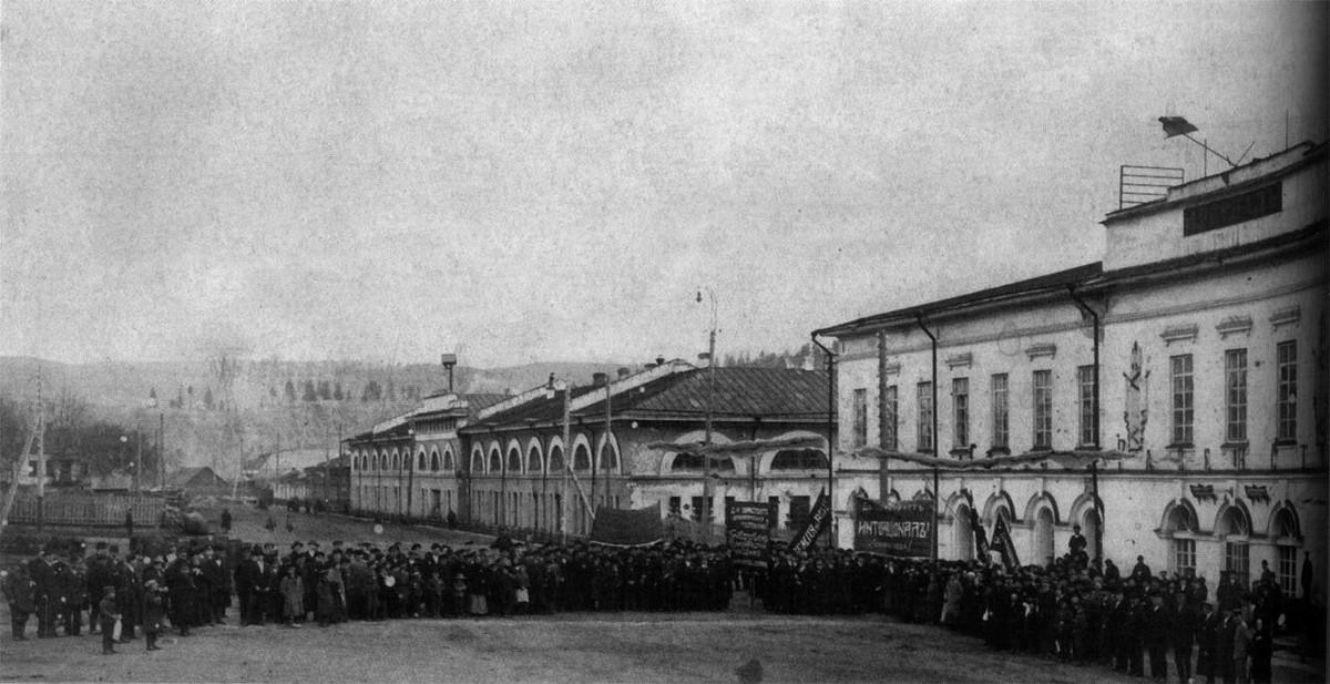 1917. Митинг на площади.