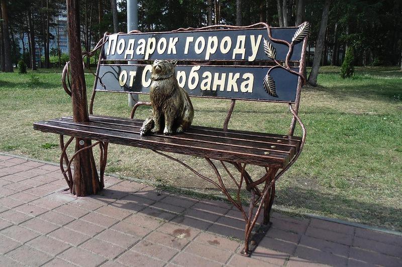 Подарок городу от Сбербанка