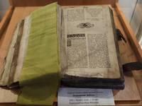 Златоустовский городской краеведческий музей Автор: cheger (http://cheger.livejournal.com/)