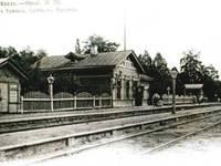 Станция Уржумка