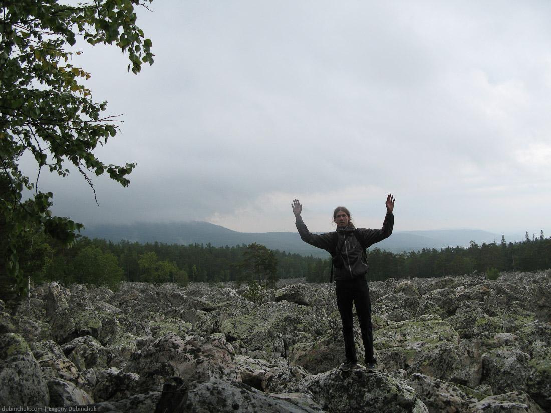 Большая каменная река в Национальном парке Таганай. Одиночный велопоход по Уралу. Taganay national park