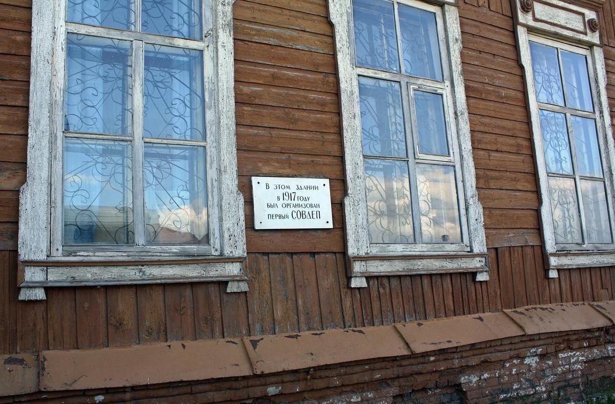 Верхнеуральский краеведческий музей (74).JPG