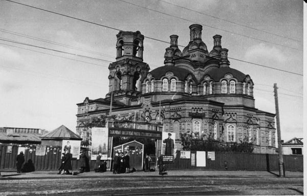 Челябинский краеведческий музей