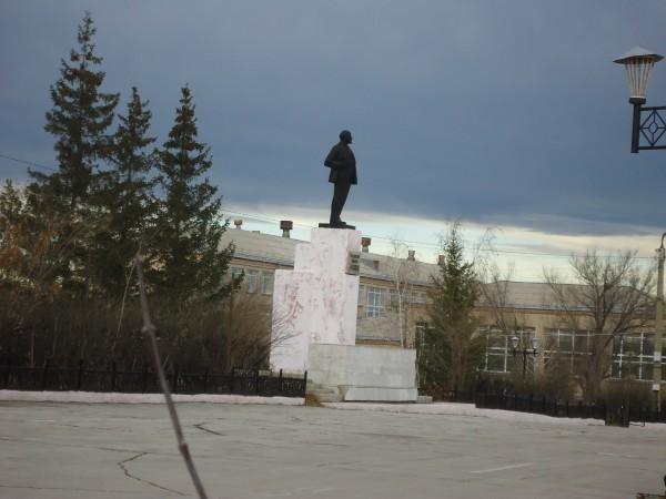 Кизильское, Южный Урал, Ленгвиздика