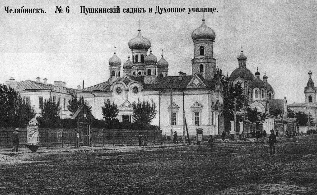 Пушкинский садик