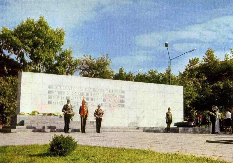 Челябинск. Монумент воинам-челябинцам, фото К. Волкова, 1973 год.