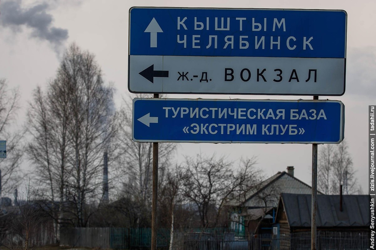 Урал, Карабаш, http://zizis.livejournal.com
