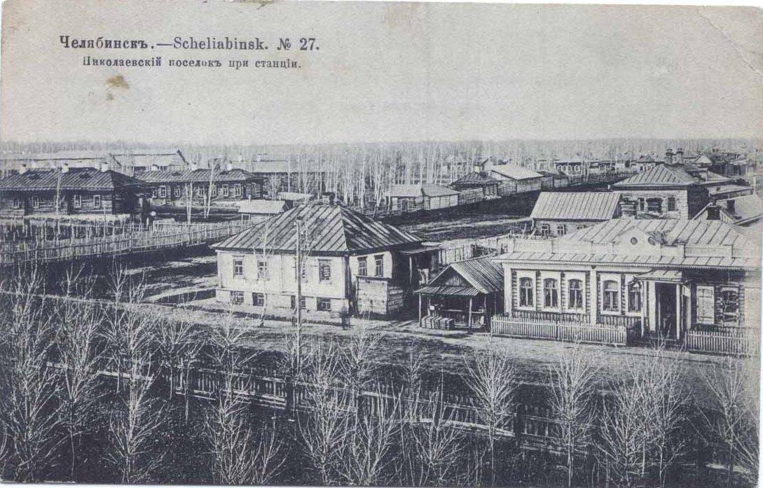 Николаевский поселок при станции