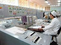 ПО «Маяк». Центральный пульт управления переработкой ОЯТ.