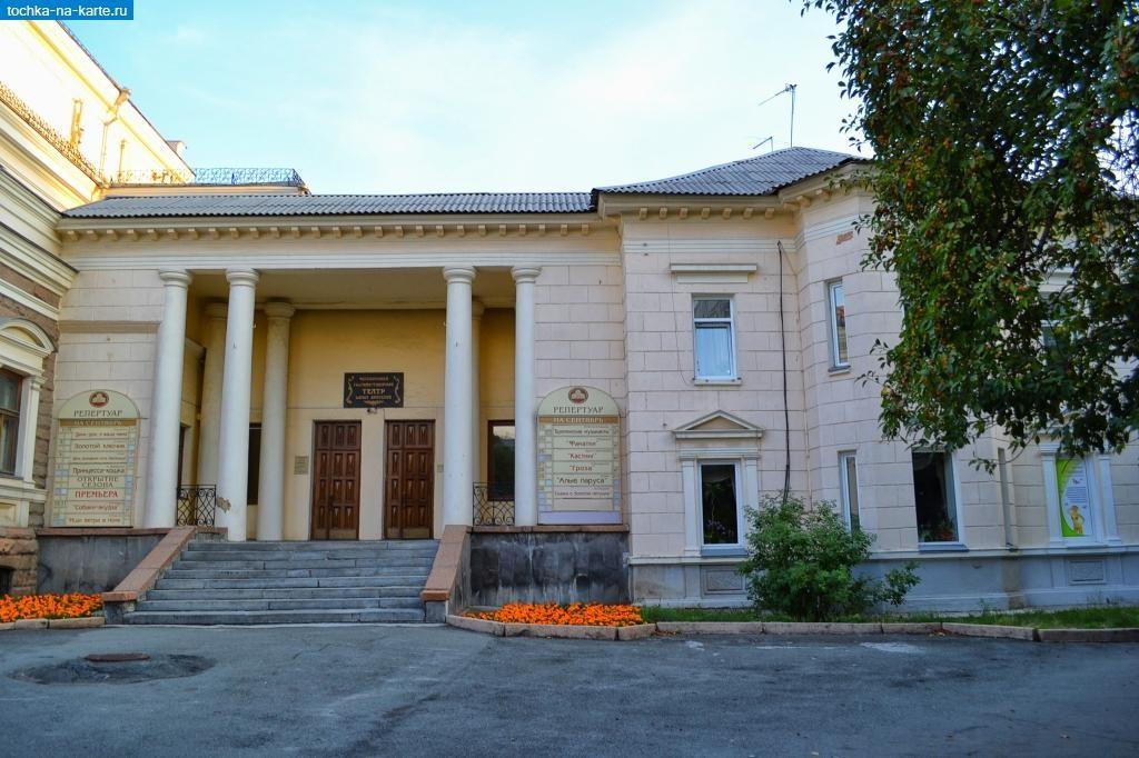 знакомство i челябинской области