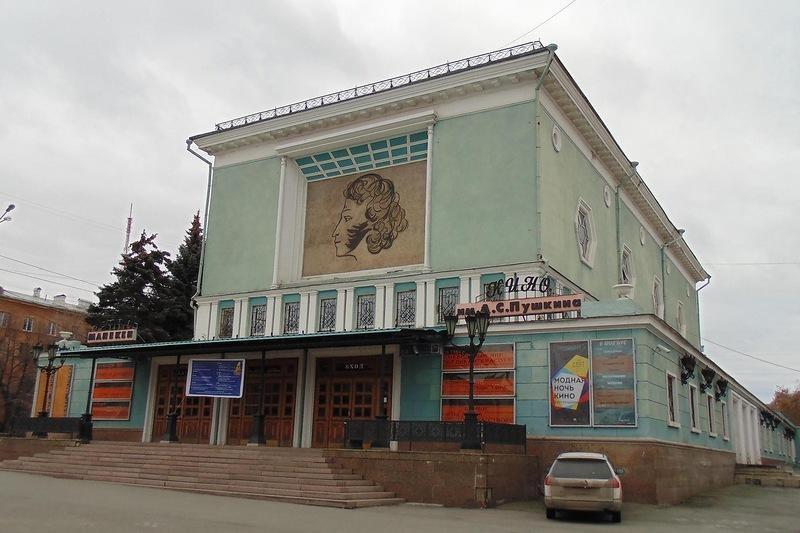 """Кинотеатр им.А.С.Пушкина, театр """"манекен"""""""