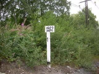 Около станции Уржумка. Километровй столб 1962 км