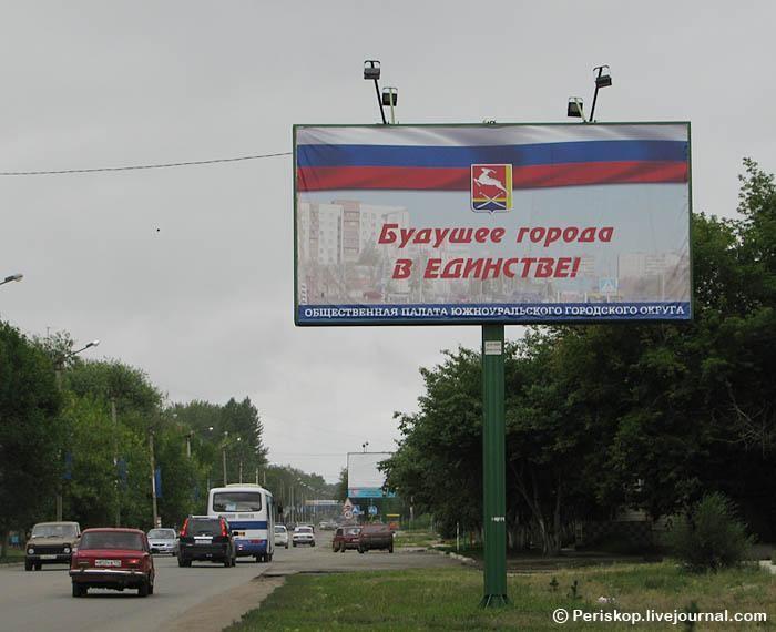 Проститутки город южноуральск
