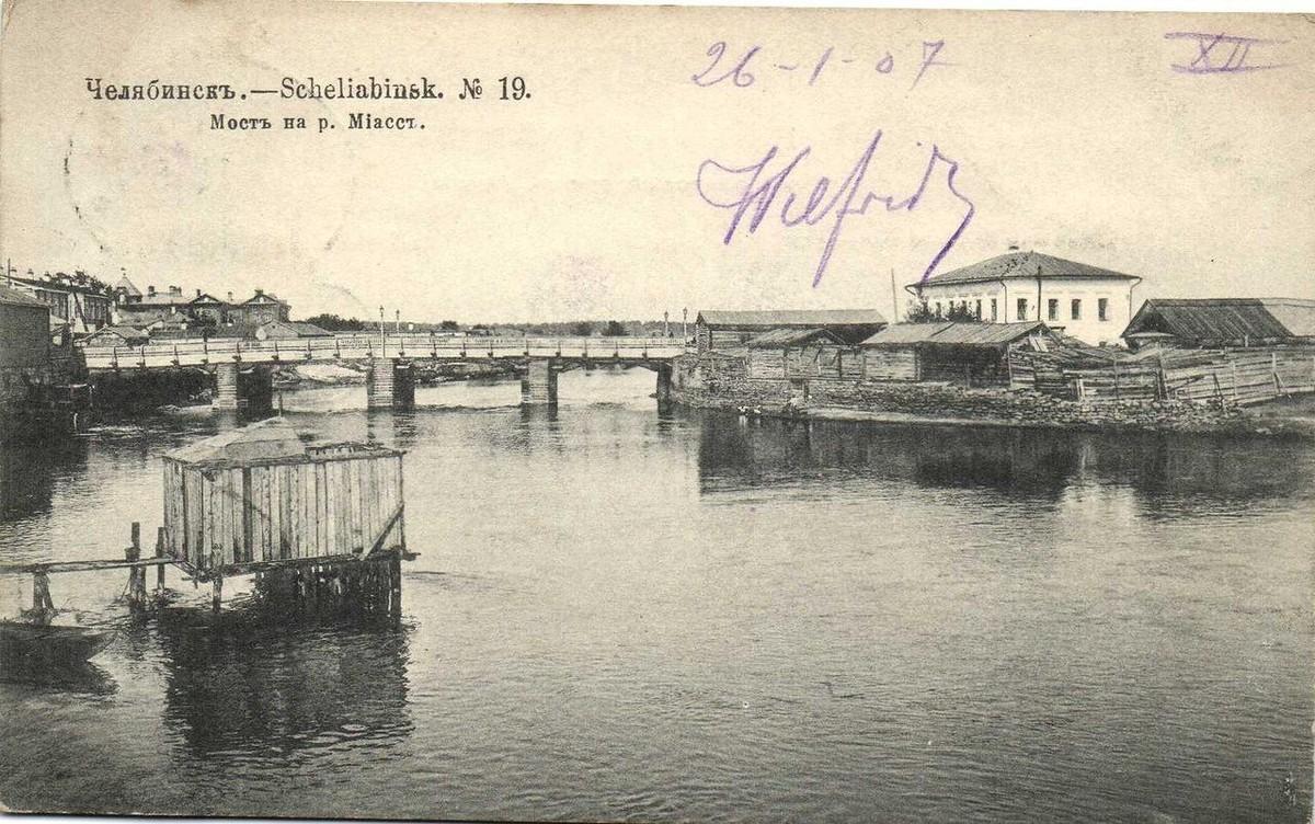 Мост на реке Миасс