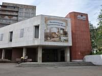 Магнитогорский краеведческий музей
