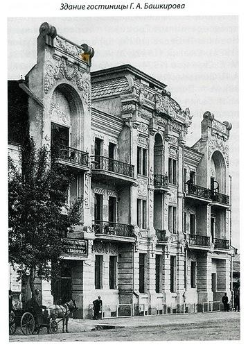 Гостиница Башкирова. Троицк