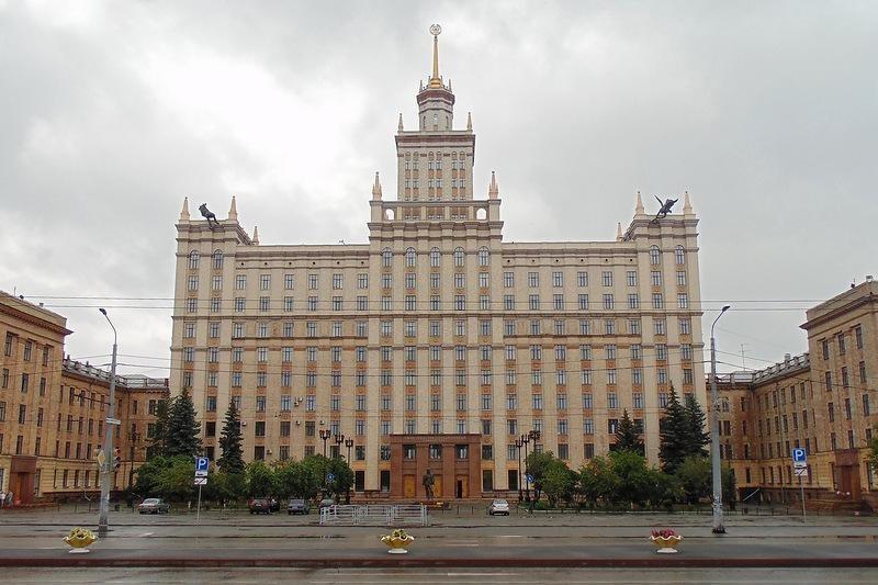 Челябинск. Южно-Уральский Государственный Университет.