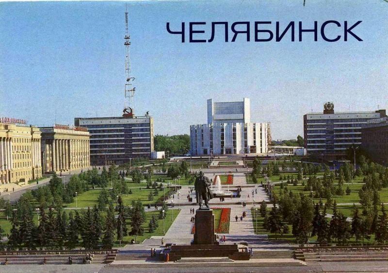 Челябинск. Площадь Революции. Фото В. Иванова, 1984 год.